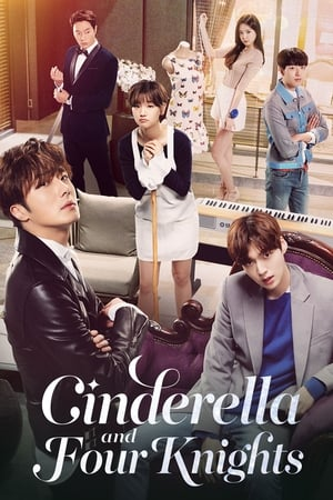 Cinderella and Four Knights (2016)