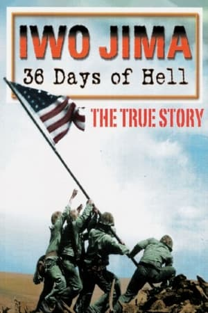 Iwo Jima: 36 Days of Hell (1970)