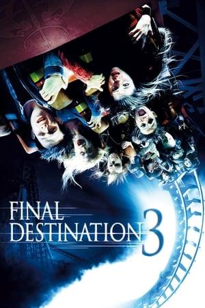 Final Destination 3 (2006)