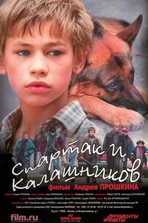 Spartacus and Kalashnikov (2002)