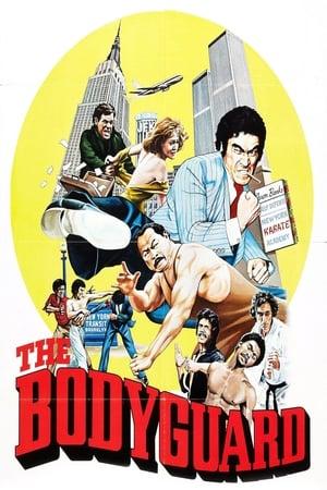 The Bodyguard (1973)
