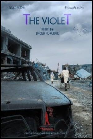 The Violet (2017)