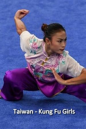 Taiwan - Kung Fu Girls (2015)