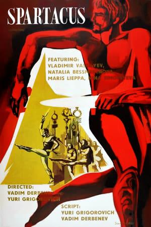 Spartacus (1977)