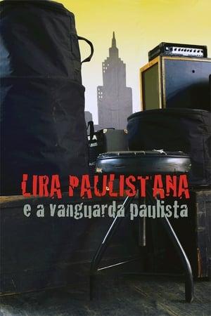 Lira Paulistana e a Vanguarda Paulista (1970)