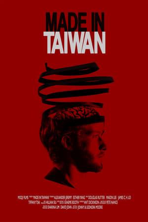 Made In Taiwan (2016)