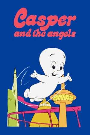Casper And The Angels (1979)