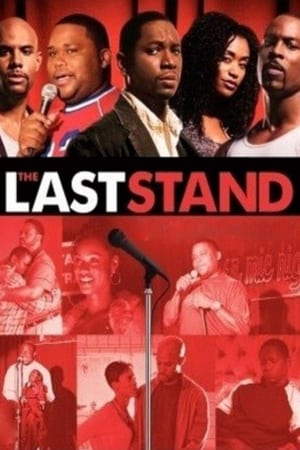 The Last Stand (2006)