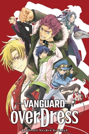 CARDFIGHT!! VANGUARD overDress (2021)