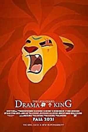 The Lion Guard Drama King