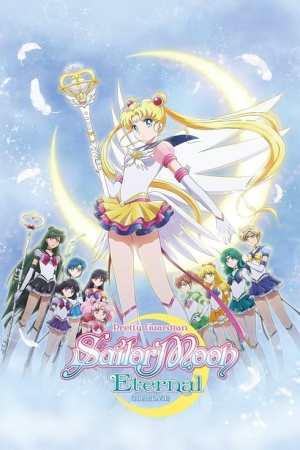 Pretty Guardian Sailor Moon Eternal The Movie Part 2 (2021)