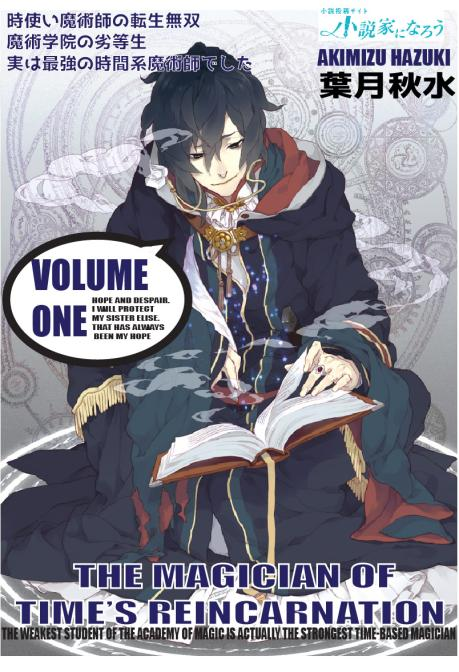 Reincarnation of a time magician-The Irregular at Magic Academy, in fact it was the strongest time magician