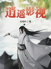 Xiaoyao Film and Television