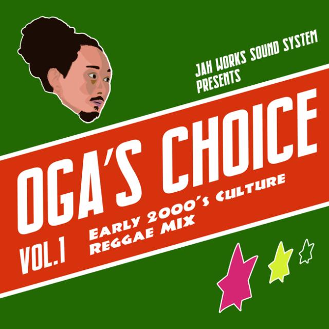 Pure Love Reggae Mix Cd