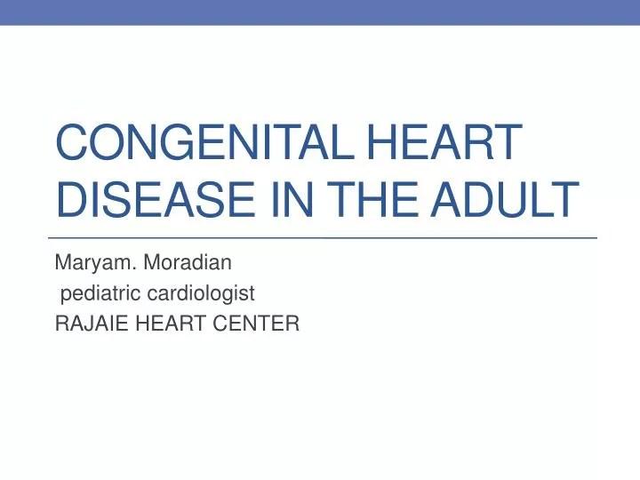 congenital heart disease in adults - 720×540