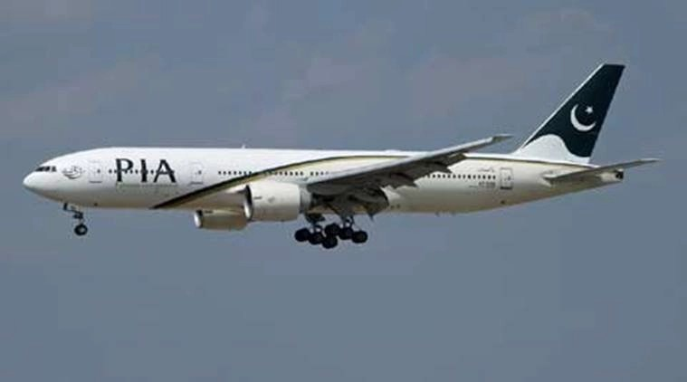 pia airlines website - HD1200×800