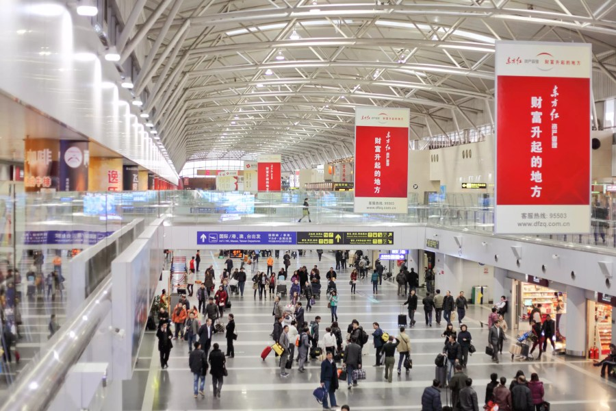 Beijing Capital airport  2017 record  but stays  2 to world busiest     Beijing Capital airport  2017 record  but stays  2 to world busiest Atlanta  as Beijing Daxing looms   CAPA