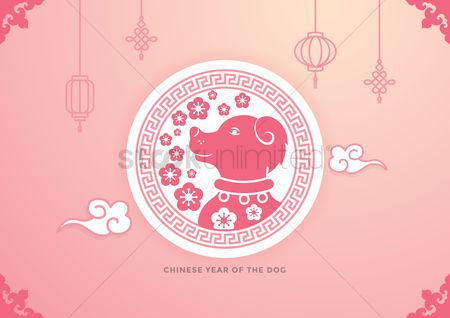 Free Chinese New Year Border Stock Vectors   StockUnlimited 2078915 Chinese new year border   Happy chinese new year 2018