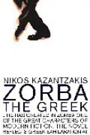 Zorba the Greek pdf books