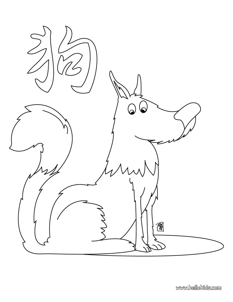 The Year Of The Sheep Coloring Pages Hellokids