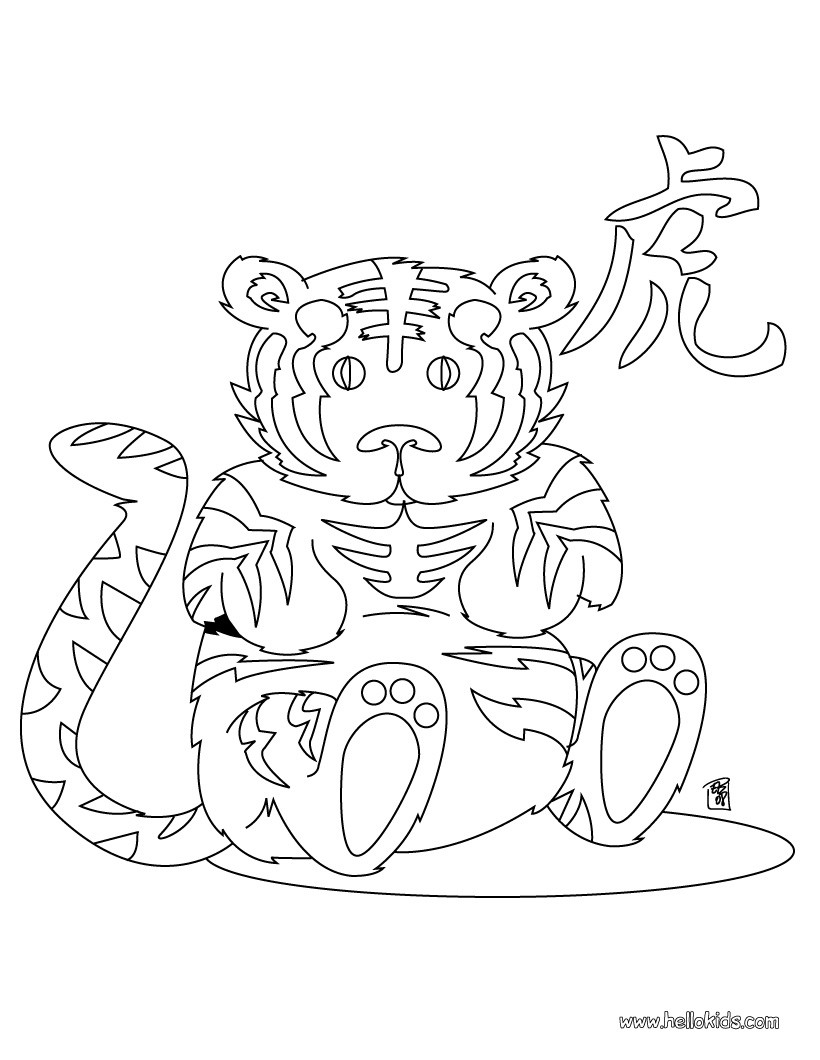 Chinese Astrology Dog Coloring Pages Hellokids
