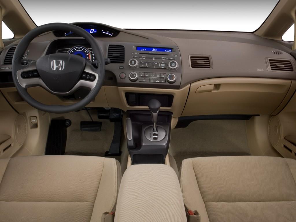 2012 Honda Accord Coupe Back