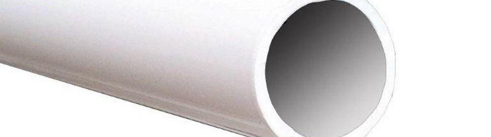 Ez Handrail 8 Ft X 1 9 In White Aluminum Round Ada Handrail   Home Depot Exterior Railings   Wrought Iron Railing   Front Porch Railings   Wood   Aluminum Balusters   Aluminum Railing