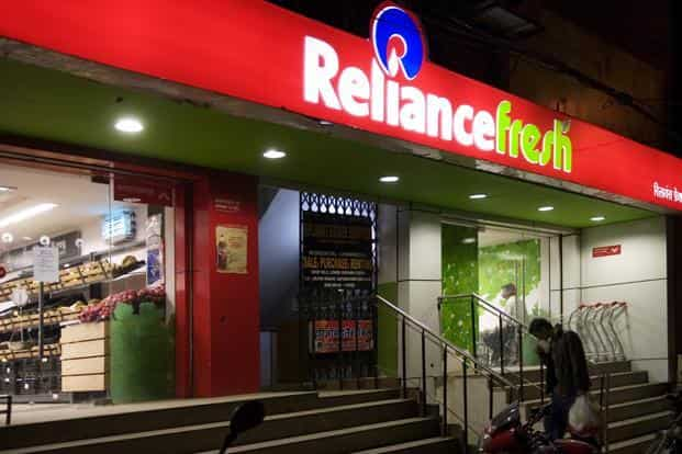 Reliance Fresh Vellore Address