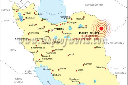 World map showing iran path decorations pictures full path iran map filefile world map showing turkey and iran fresh turkey iran map iran world map free printable maps iran world map flag location map of iran gumiabroncs Gallery