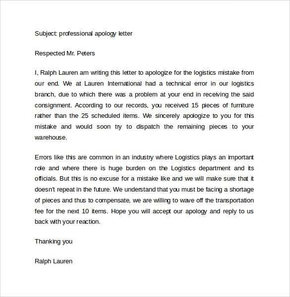 Professional Thank You Letter After Interview