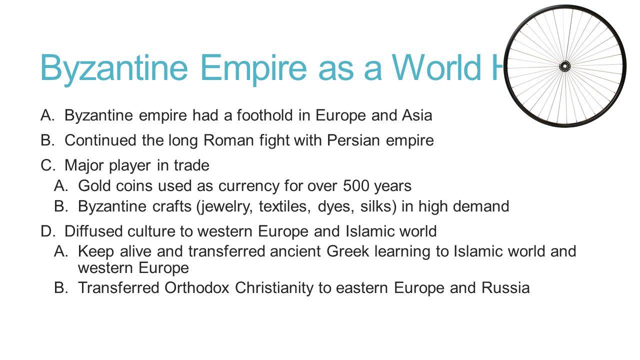 Byz Nt E Empire  E Stern H Lf Of Rom N Empire  L Sted