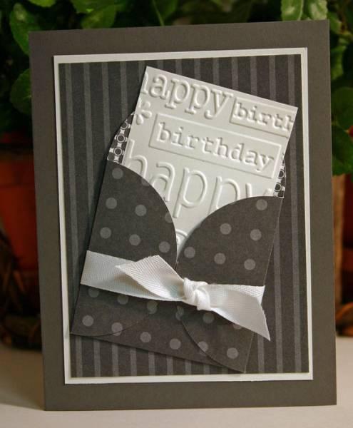 Special Birthday Invitation Cards