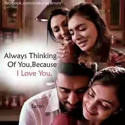 Imágenes De Tamil Movie Love Quotes Images In Facebook