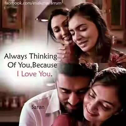 Imágenes De Tamil Movie Love Quotes Images In Facebook