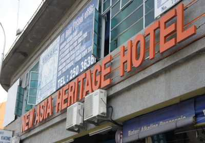 New Asia Heritage Hotel, George Town: 2019 Room Prices ...