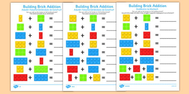 12x Multiplication Sheet