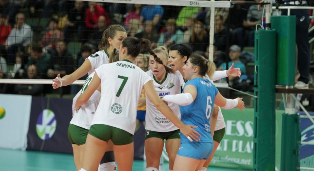 women's volleyball net height - 20 часов