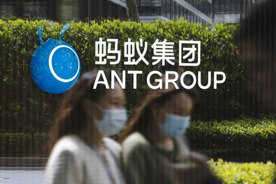 Ant to Fully Share Consumer Credit Data With China's Government