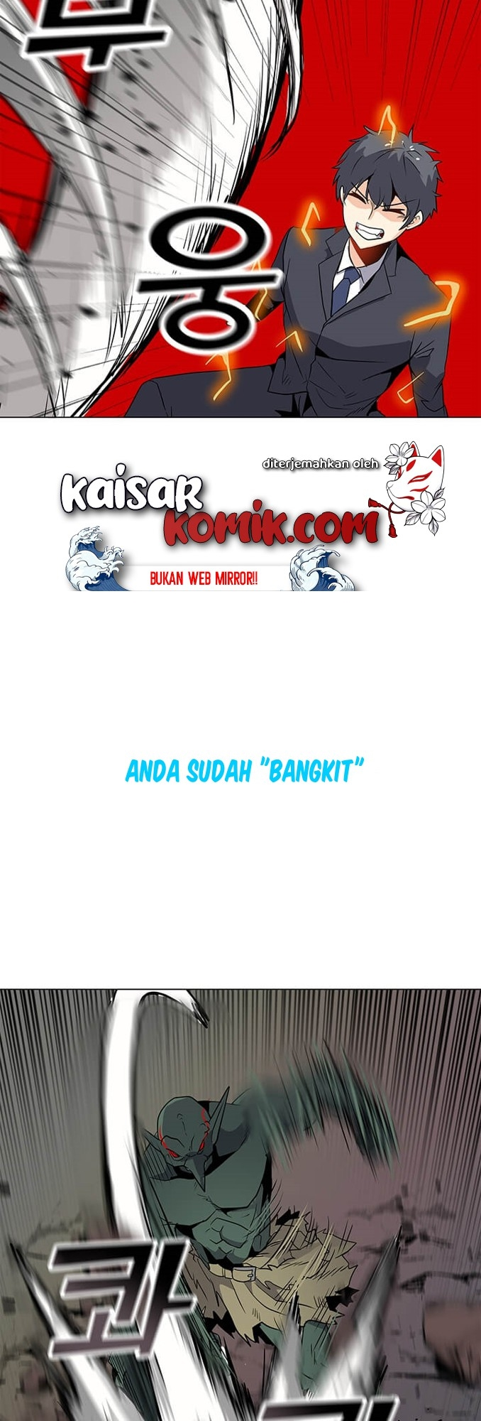 Alone Ordering User Chapter 01 Bahasa Indonesia