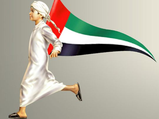 Here S How You Can Raise Uae Flag From Anywhere This Flag
