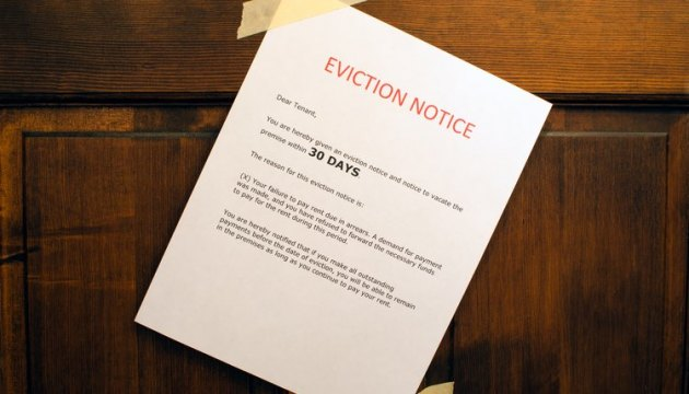 Pennsylvania Eviction Rules With No Lease   Legalbeagle com Pennsylvania Eviction Rules With No Lease