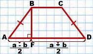 \ (H = \ frac {d_1d_2} {a + b} \ cdot \ păcat (\ gamma \ dreapta). \)