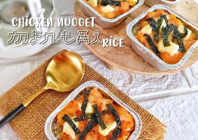 Resep Chicken Nugget Mentai Rice