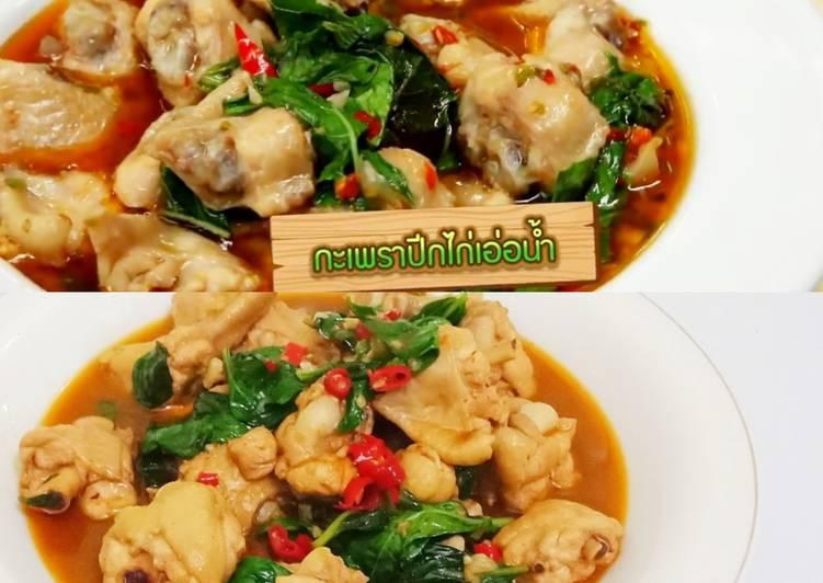Resep Ga Prao Peek Gai ()