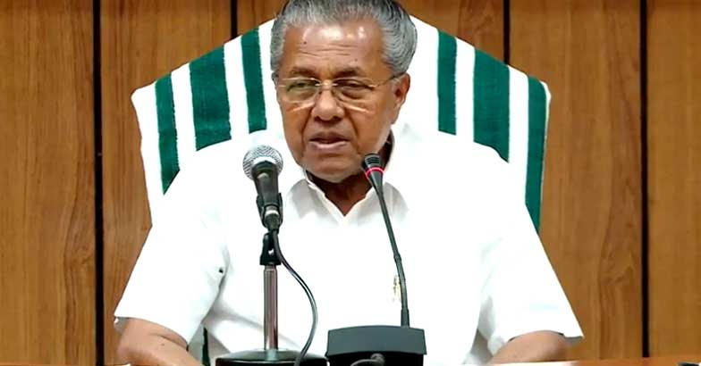 Today Paper Manorama Malayala News