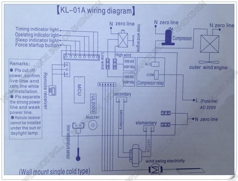 Haier Refrigerator Relay Switch