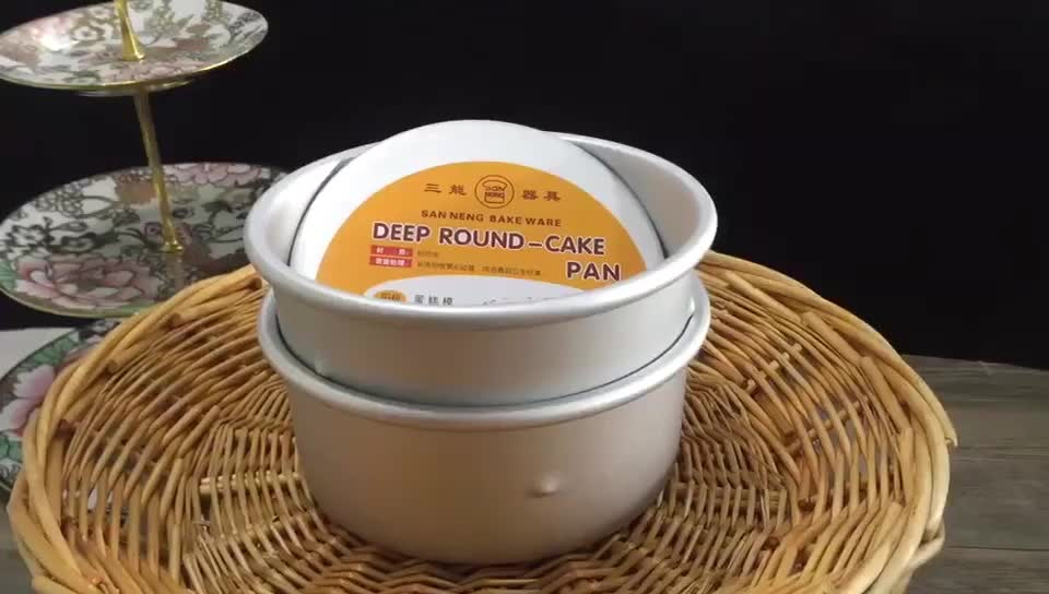 Adult Round Cake Pan With Hole In Middle - Buy Adult Cake ...