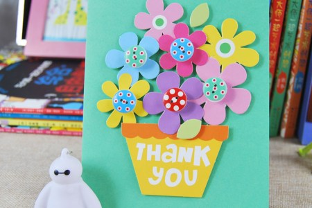 Handmade Teachers Day Card For Kids Ceo News