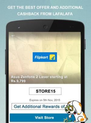 Android LafaLafa Cashback & Coupons Screen 4