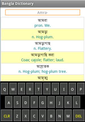 Android Bangla 2 English Dictionary Screen 3